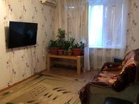 2-комнатная квартира, 46.5 м², 5/5 этаж