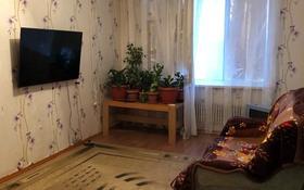 2-комнатная квартира, 46.5 м², 5/5 этаж, 26 микрорайон 8 за 8.5 млн 〒 в Актау