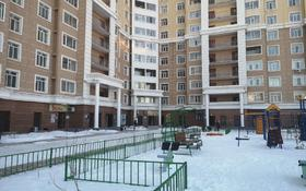 4-комнатная квартира, 110.2 м², 5/16 этаж, Айтматова за ~ 27 млн 〒 в Нур-Султане (Астана), Есильский р-н