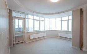 3-комнатная квартира, 150 м², 13/28 этаж, Габдулина 17/1 за 44 млн 〒 в Нур-Султане (Астана)