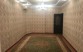 5-комнатная квартира, 115 м², 3/5 этаж помесячно, Мкр. Сары-Арка 33 за 250 000 〒 в Атырау