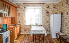 3-комнатный дом, 80 м², 6 сот., Караванная 134 за 13.3 млн 〒 в Петропавловске