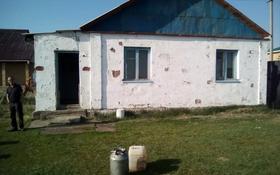 3-комнатный дом, 55.2 м², 4 сот., Таеулсиздик 16 за 7 млн 〒 в Ильинке