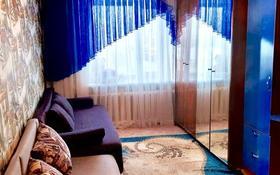 3-комнатная квартира, 71 м², 5/6 этаж, Шанырак 22 за ~ 14 млн 〒 в Кокшетау