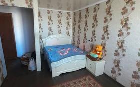 1-комнатная квартира, 30 м², 5/5 этаж посуточно, улица 50 лет Октября за 4 500 〒 в Рудном