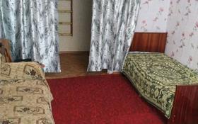 1 комната, 52 м², Васильковский 1а за 20 000 〒 в Кокшетау