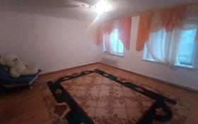2-комнатная квартира, 65 м², 1/2 этаж, 172-улица 126 за 6 млн 〒 в Кульсары