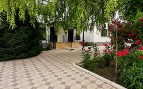 6-комнатный дом, 192 м², 5 сот., Толе би 55б за ~ 59.7 млн 〒 в Таразе