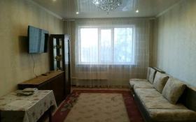 2-комнатная квартира, 57 м², 3/6 этаж, проспект Абылай-Хана 20 за 14 млн 〒 в Кокшетау