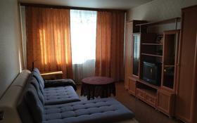 3-комнатная квартира, 69.4 м², 2/9 этаж, 4 микр 18 за 20.5 млн 〒 в Аксае