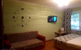 1-комнатная квартира, 35 м², 1 этаж посуточно, Достык 22 — Толебаева за 5 000 〒 в Талдыкоргане
