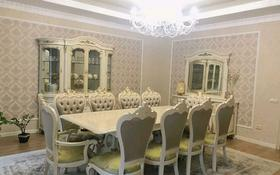 3-комнатная квартира, 148 м², 2/7 этаж, Туркестан 14/1 за 77 млн 〒 в Нур-Султане (Астана), Есиль р-н