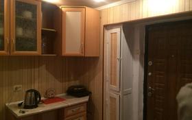 1-комнатная квартира, 17.7 м², 3/5 этаж, Интернациональная за 4.3 млн 〒 в Петропавловске