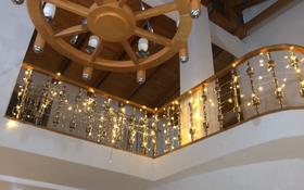 8-комнатный дом помесячно, 700 м², 10 сот., Кыз жибек за 1.2 млн 〒 в Алматы, Медеуский р-н