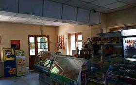 Магазин площадью 130 м², улица Желтоксан 8 — Холмецкого за 13.7 млн 〒 в Жезказгане