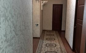 3-комнатная квартира, 95 м², 2/5 этаж, мкр Нурсат 150 — проспект Назарбаев за 35 млн 〒 в Шымкенте, Каратауский р-н