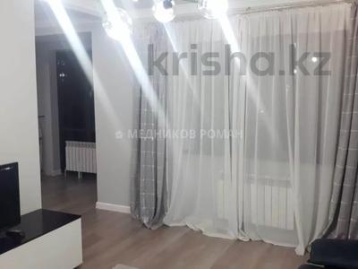 2-комнатная квартира, 65 м², 3/11 этаж помесячно, Казыбек би за 250 000 〒 в Алматы, Медеуский р-н — фото 4