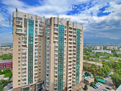 3-комнатная квартира, 105 м², 5/18 этаж, Солодовникова — Гагарина за 53 млн 〒 в Алматы, Бостандыкский р-н — фото 12