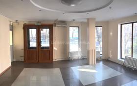 Под Офис, Банк за 500 000 〒 в Алматы, Алмалинский р-н