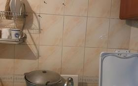 4-комнатная квартира, 77 м², 5/5 этаж, улица Желтоксан 88 — Ташенова за 21.5 млн 〒 в Шымкенте, Аль-Фарабийский р-н