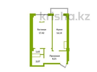 1-комнатная квартира, 46.49 м², Журавлева 26 за ~ 24.9 млн 〒 в Алматы, Бостандыкский р-н