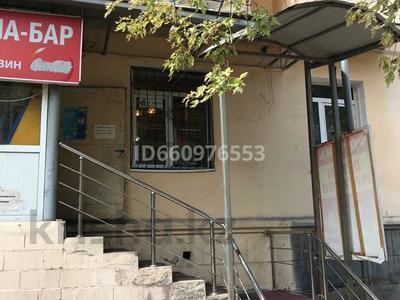 Магазин площадью 45 м², Абая 79Б — Масанчи за 450 000 〒 в Алматы, Бостандыкский р-н