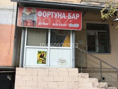 Магазин площадью 45 м², Абая 79Б — Масанчи за 450 000 〒 в Алматы, Бостандыкский р-н — фото 2