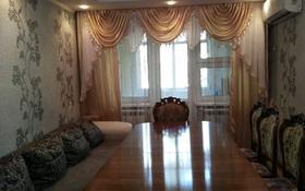 4-комнатная квартира, 86 м², 4/5 этаж, 5 микрорайон 18 за 13 млн 〒 в Таразе