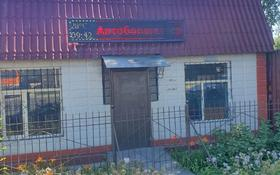 Магазин площадью 65 м², Желтоксан 160 за 16 млн 〒 в Талдыкоргане