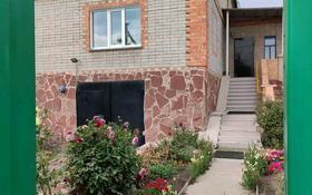 6-комнатный дом, 697 м², 12 сот., Жайлау-1 за 120 млн 〒 в Кокшетау