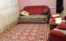 2-комнатный дом помесячно, 55 м², 4 сот., Маресьева — Киселева за 75 000 〒 в Актобе, Старый город