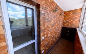 1-комнатная квартира, 40 м², 2/5 этаж по часам, Бухар Жырау 75 за 1 000 〒 в Караганде, Казыбек би р-н