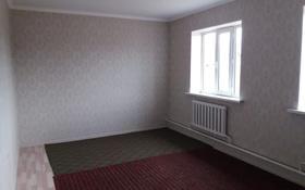 5-комнатный дом, 120 м², 10 сот., Болашак 5 — Жастар за 20 млн 〒 в Узынагаш