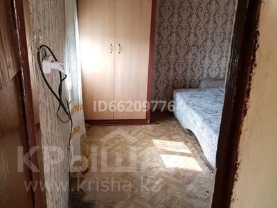 4-комнатный дом, 130 м², 25 сот., улица Бауыржана Момышулы 2 за 4.8 млн 〒 в Экибастузе — фото 17
