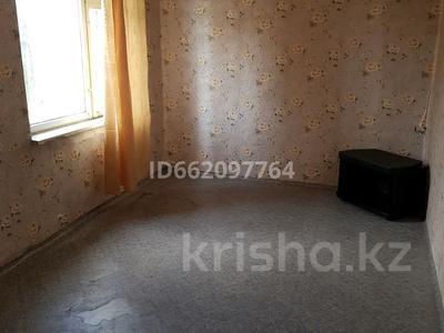 4-комнатный дом, 130 м², 25 сот., улица Бауыржана Момышулы 2 за 4.8 млн 〒 в Экибастузе — фото 23