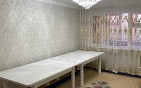 4-комнатная квартира, 78 м², 2/5 этаж, Сейфуллина 98 за 21 млн 〒 в Кентау