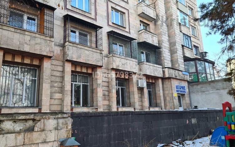 Офис площадью 180 м², Толе би 12 — Калдаякова за 850 000 〒 в Алматы, Медеуский р-н