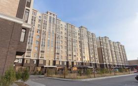 2-комнатная квартира, 60 м², 7/9 этаж, Каиыма Мухамедханова 27 за 25 млн 〒 в Нур-Султане (Астана), Есиль р-н