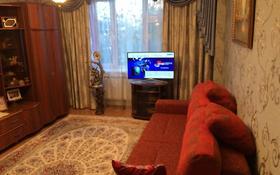 2-комнатная квартира, 76 м², 3/16 этаж, Республики 7/2 за 35 млн 〒 в Нур-Султане (Астана), Сарыарка р-н
