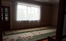 6-комнатный дом помесячно, 500 м², 10 сот., Отеген Тилепов 76 за 300 000 〒 в Туркестане