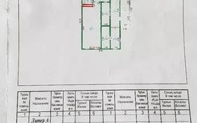 4-комнатный дом, 90 м², 7 сот., Рембаза, улица Конарбаева 25 — Трудовая за 18.5 млн 〒 в Атырау