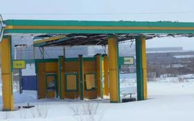 Автозаправочная станция за ~ 16.4 млн 〒 в Темиртау