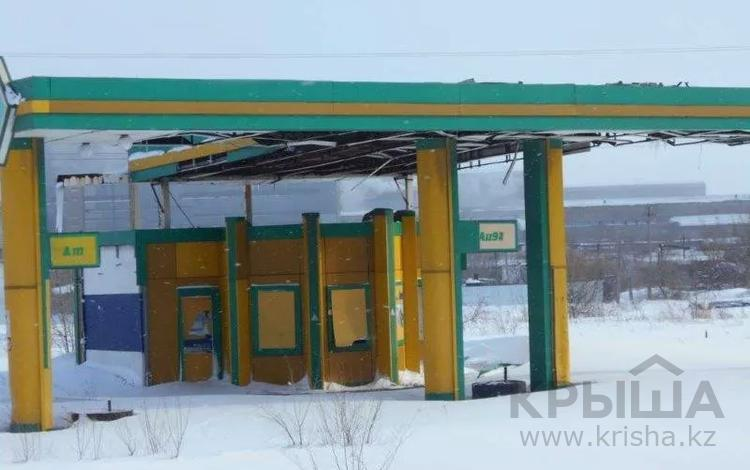 Автозаправочная станция за ~ 33 млн 〒 в Темиртау