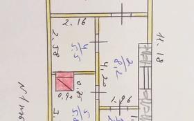 3-комнатный дом, 48.4 м², 5 сот., Мерәлі (Комсомольская) 18/2 за 2 млн 〒 в Таскала