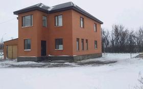 4-комнатный дом помесячно, 255 м², 8 сот., Б.Момышулы 6 — Рыскулова за 250 000 〒 в Жибек Жолы
