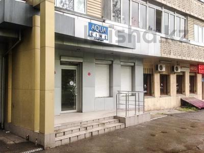 Магазин площадью 102.2 м², Жандосова — Алтынсарина за 57 млн 〒 в Алматы, Ауэзовский р-н