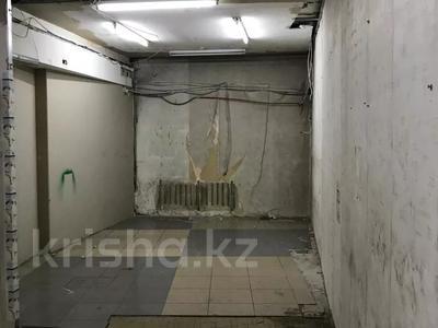 Магазин площадью 102.2 м², Жандосова — Алтынсарина за 57 млн 〒 в Алматы, Ауэзовский р-н — фото 4