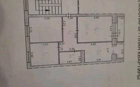 3-комнатная квартира, 63.1 м², 6/6 этаж, Ломова 181/1 за 15 млн 〒 в Павлодаре
