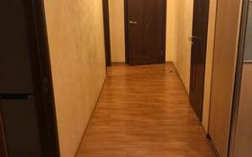 3-комнатная квартира, 112.5 м², 11/22 этаж, Достык за 79 млн 〒 в Алматы