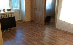 2-комнатная квартира, 42 м², 4/4 этаж, 342 квартал 10 за 10 млн 〒 в Семее